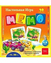 Настольная игра МЕМО Авторалли Hatber