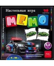 Настольная игра МЕМО Автомобили мира Hatber