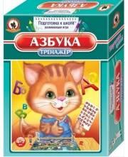 Настольная игра Азбука тренажёр Русский стиль