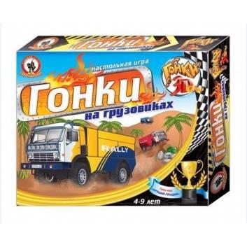 Игрушки, Настольная игра Гонки на грузовиках 3D Русский стиль 177288, фото