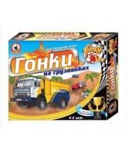 Настольная игра Гонки на грузовиках 3D Русский стиль