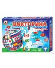 Настольная игра Флаги страны города Русский стиль