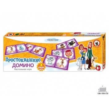 Любимые герои, Домино Союзмультфильм Простоквашино Русский стиль 177371, фото
