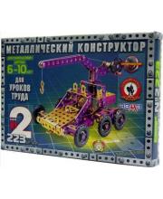 Конструктор металлический №2 223 деталей Русский стиль