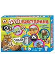 Настольная игра Фотовикторина В мире животных
