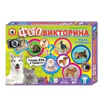 Игрушки, Настольная игра Фотовикторина Кошки и собаки Русский стиль 177330, фото