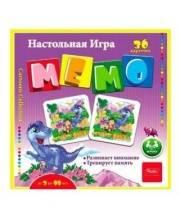 Настольная игра МЕМО Динопарк