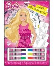 Набор для рисования Barbie Mattel