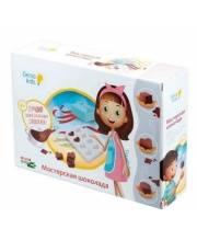 Набор для творчества Мастерская шоколада Genio Kids