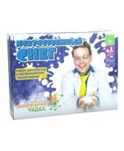 Набор для опытов Юный Химик Искусственный снег Инновации для детей