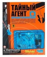 Набор для опытов Тайный агент охранная сигнализация 4М