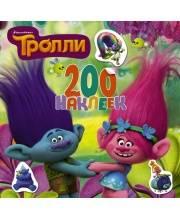 Книга с наклейками Тролли 200 наклеек АСТ