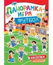 Книжка-панорамка Футбол РОСМЭН