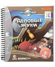Игра Для путешествий Деловые жуки Магнитная Bondibon