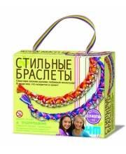 Набор Стильные браслеты 4М