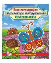 Объемная лепка Бабочка и ежик Издательство Учитель