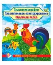 Объемная лепка Рыбка и петушок Издательство Учитель
