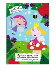 Двухсторонняя цветная бумага Бен и Холли 10 листов 10 цветов РОСМЭН