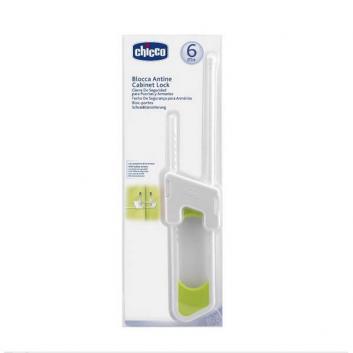 Безопасность, Защита для шкафа с ручками Chicco 624152, фото