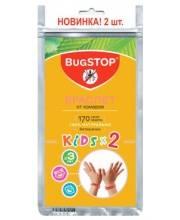 Браслет от комаров Kids 2 шт BugSTOP