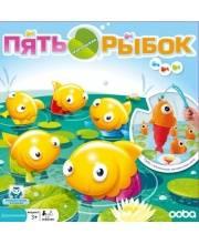 Настольная игра 5 маленьких рыбок Ooba