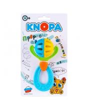 Погремушка-прорезыватель Юпитер KNOPA