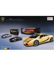 Машина на радиоуправлении Lamborghini 1:24 Rastar