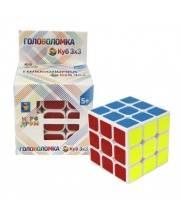 Головоломка Куб 3х3 1Toy