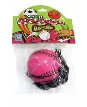 Мяч-прыгун Йо-Йо 6 см 1Toy