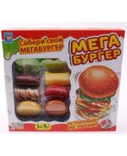 Настольная игра Мегабургер 1Toy