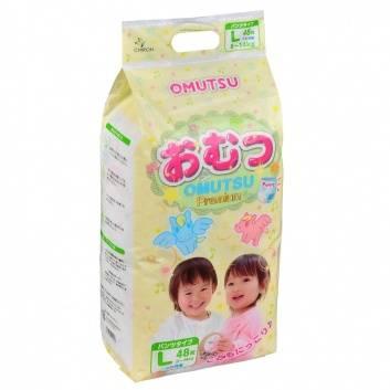 Гигиена, Подгузники-трусики L 9-14 кг 48 шт OMUTSU , фото