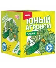 Набор для выращивания растений Юный Агроном Огурец Lori