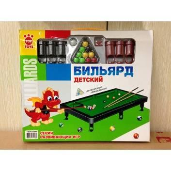 Игрушки, Бильярд TopToys 231231, фото