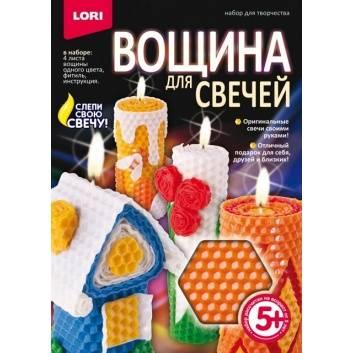 Ликвидация, Вощина для свечей Оранжевая Lori 231237, фото