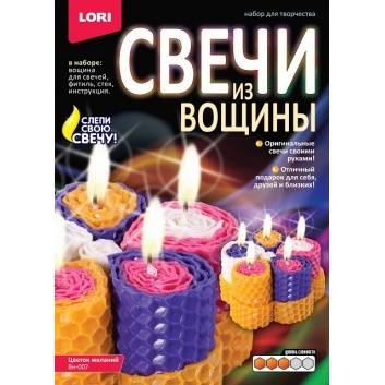 Ликвидация, Свечи из вощины Цветок желаний Lori , фото