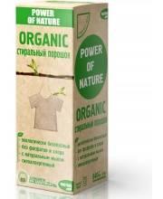 Стиральный порошок Organic 600 г