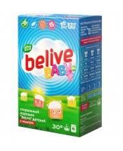 Стиральный порошок Belive ECO Baby 1 кг