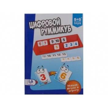 Игрушки, Игра мини Цифровой Руммикуб S+S Toys 231253, фото