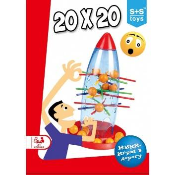 Ликвидация, Игра мини 20х20 S+S Toys 231254, фото