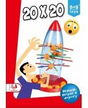 Игра мини 20х20 в ассортименте S+S Toys