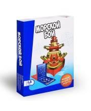 Игра мини Морской бой S+S Toys