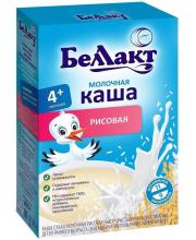 Каша молочная рис 200 г Беллакт