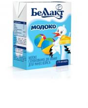 Молоко стерилизованное 3,2% 0,2 л Беллакт