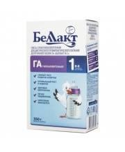 Сухая молочная смесь ГА 1+ с 0 до 6 мес 350 г Беллакт