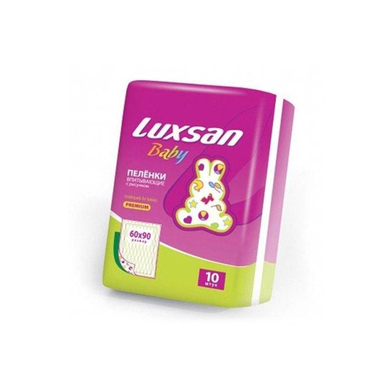 Пеленка Baby с рисунком (60х90) (Luxsan)