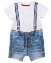 Песочник Fashion Jeans Папитто