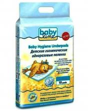 Детские одноразовые пеленки с гелевым абсорбентом 45*60 см 10 шт Babyline
