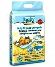 Детские одноразовые пеленки с гелевым абсорбентом 60*70 см 10 шт Babyline
