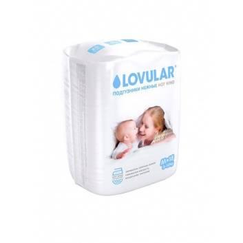 Гигиена, Подгузники HOT WIND M 5-10 кг 18 шт Lovular 228025, фото