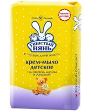 Крем-мыло детское с оливковым маслом и ромашкой 90 г Ушастый нянь